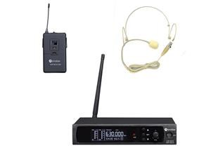 UHF B210 DSP HEADSET SOLO