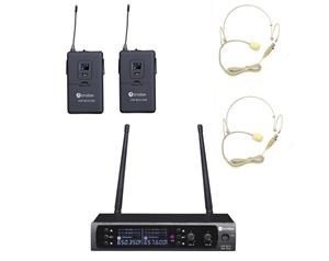 UHF B210 DSP HEADSET DUO