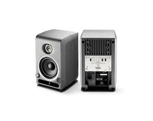 CMS 40 ANALOG AND ACTIVE SPEAKER