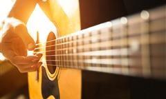 Chitarra acustica: caratteristiche, marche e prezzi