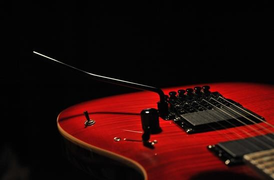 Chitarra elettrica prezzi