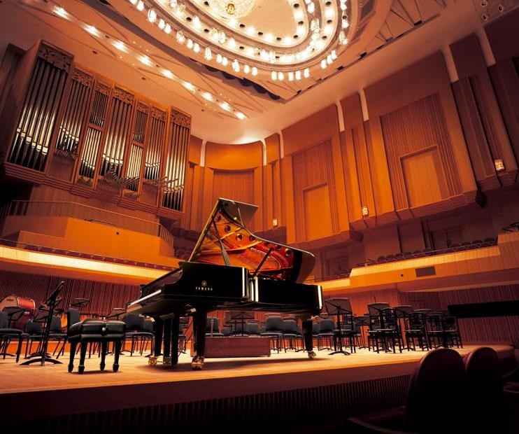 Pianoforte acustico Yamaha CFX
