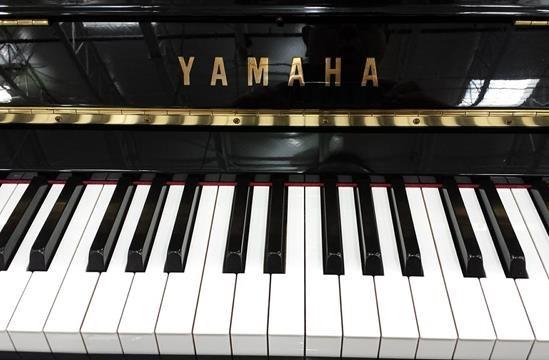 Tastiera elettronica Yamaha