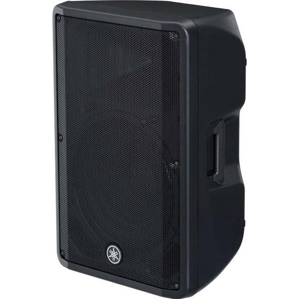 DBR15 POWERED SPEAKER SYSTEM