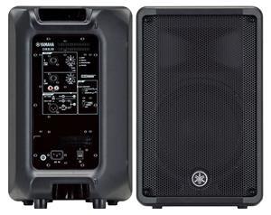 DBR10 POWERED SPEAKER SYSTEM
