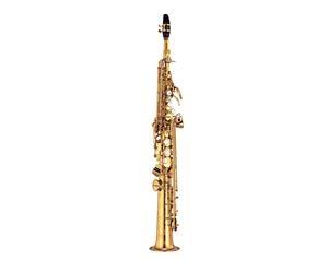Yamaha yss 875 ex hg sax soprano custom for Yamaha custom ex soprano